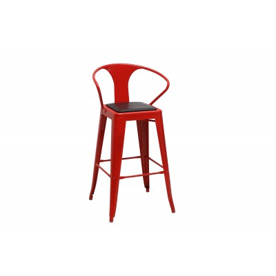 Arm Back Bar Stool