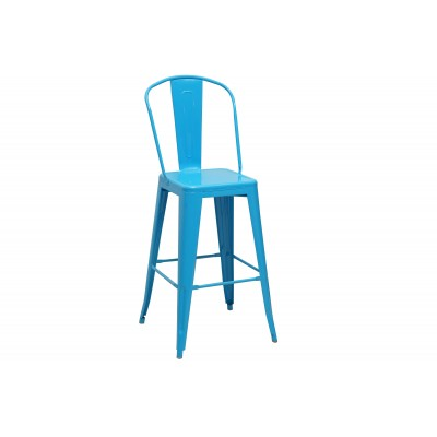 High Back Bar Stool
