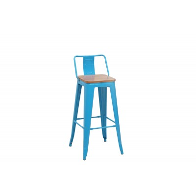 Wide Back Bar Stool